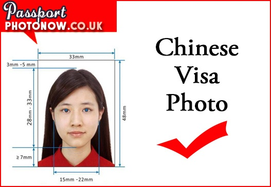 chinese passport photos
